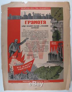 1933 Russian Red Army CIVIL War Award Citation Document