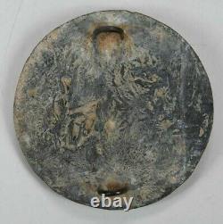 Civil War South Carolina State Seal Breast Plate