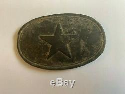 Exceedingly Rare Civil War Relic Texas Buckle Guaranteed Authentic Outstanding V