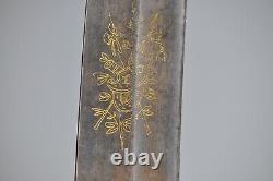 Rare 1812 C&ID Wolfe, NY Bird's Head Pommel Saber American Sword Pre Civil War