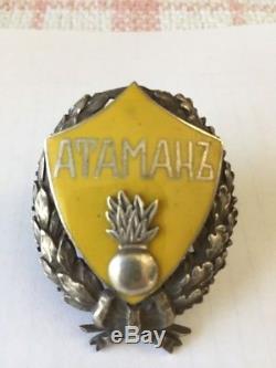 Russia Civil War White Army Badge Cross Order
