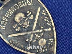 Russian CIVIL War Shock Regiment Kornilov Death Battalion Badge Jetton Token Pin