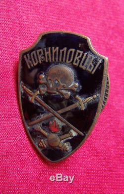 Russian Civil War Kornilov Artillery Badge Medal Award Badge