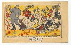 Russian Civil War Soviet Propaganda PC RARE