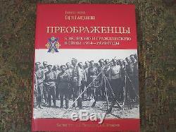 Russian Imperial Preorazhenskiy Regiment in WW1 And Civil War 1914-1920 Book