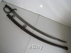 US Civil War Model 1840 Ames Type I Artillery Sword-Saber withScabbard-Dated 1855