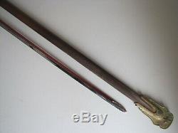 US Civil War Model 1860 Ames Staff & Field Presentation Sword withScabbard